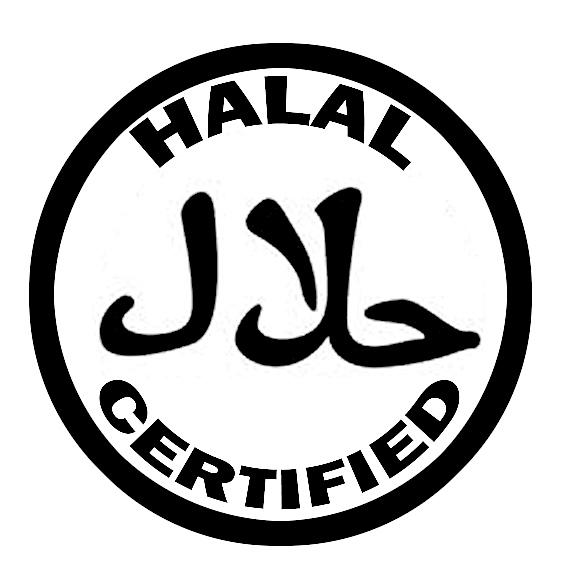 halal-certified.jpg (567×567)